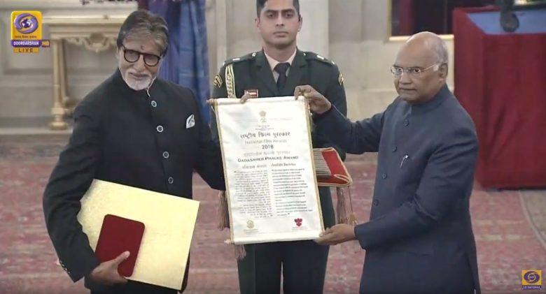 Amitabh Bachchan Dada Saheb Phalke Award upper BALCONY