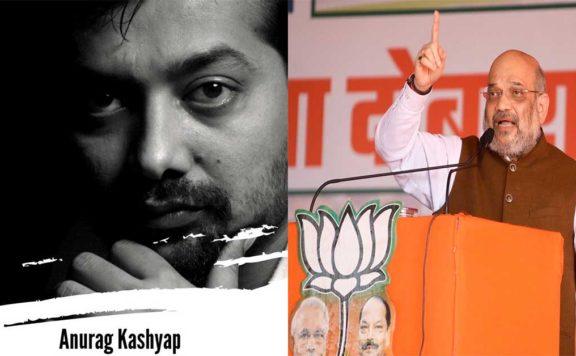 Anurag kashyap abuses amit shah